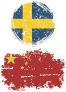 fra svensk til kinesisk